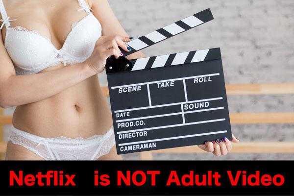 NetflixはAVではない